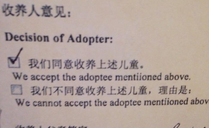 We Accept!